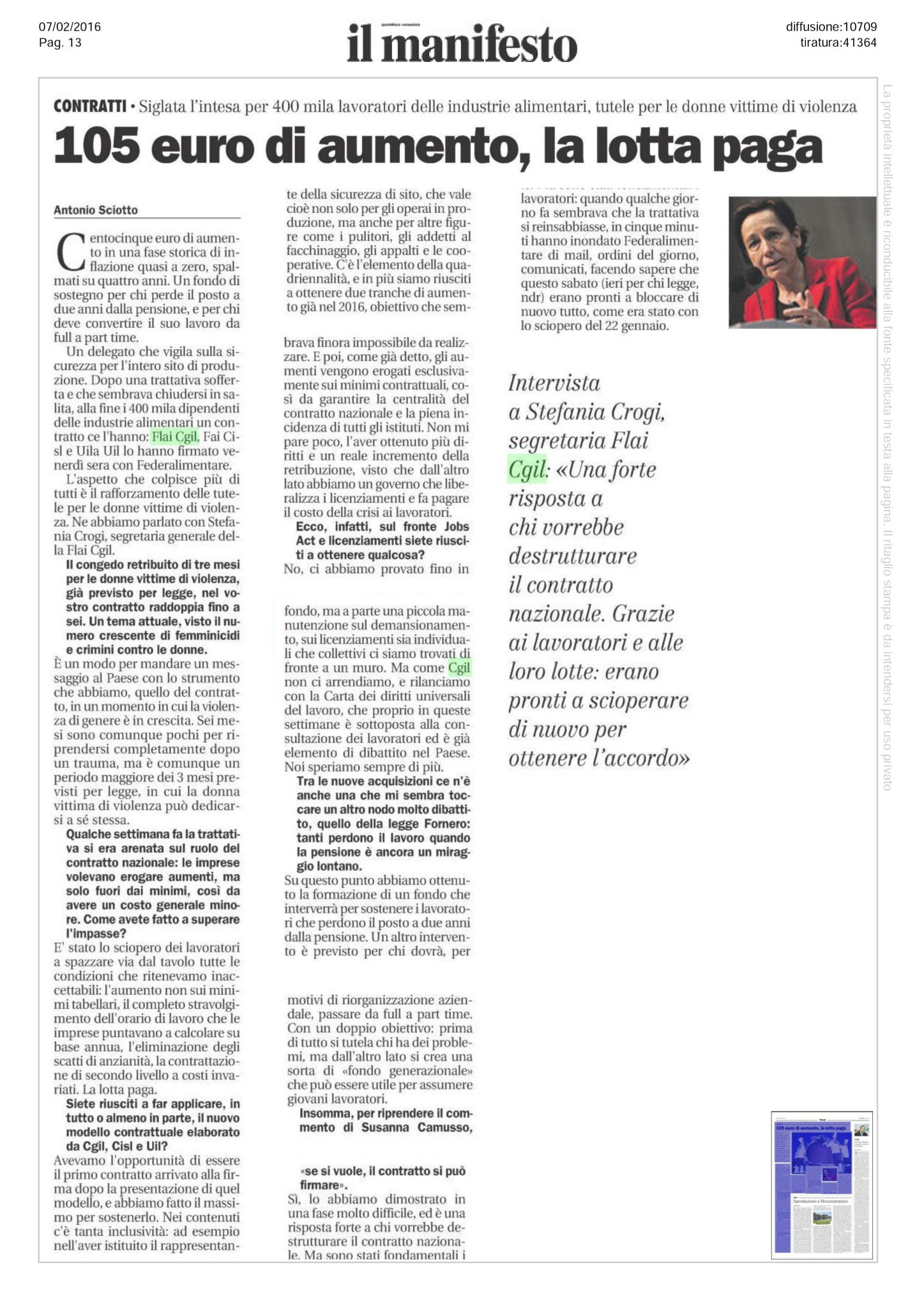 Intervista Stefania Crogi